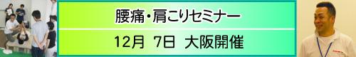 katakoshi12