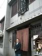 プチ京都観光